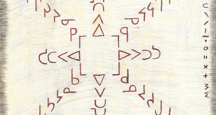 Nehiyaw-Star-Chart